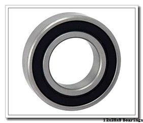 12 mm x 28 mm x 8 mm  ISB SS 6001-2RS deep groove ball bearings