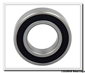 12 mm x 28 mm x 8 mm  NTN 7001UG/GMP42/L606Q2 angular contact ball bearings