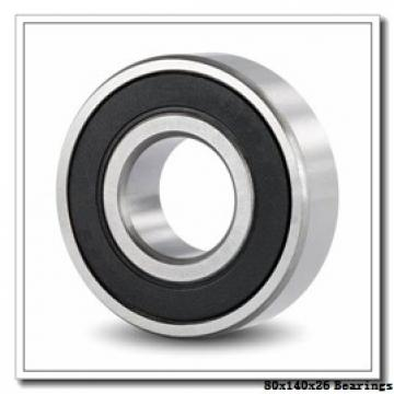 80 mm x 140 mm x 26 mm  NKE QJ216-MPA angular contact ball bearings