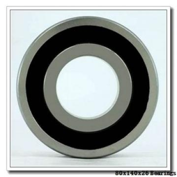 80 mm x 140 mm x 26 mm  KOYO NJ216 cylindrical roller bearings
