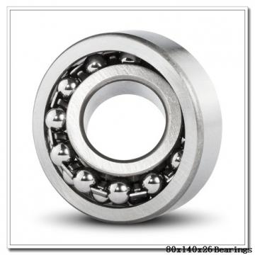 80 mm x 140 mm x 26 mm  ISB 1216 self aligning ball bearings