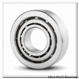 50,000 mm x 110,000 mm x 27,000 mm  SNR NUP310EG15 cylindrical roller bearings